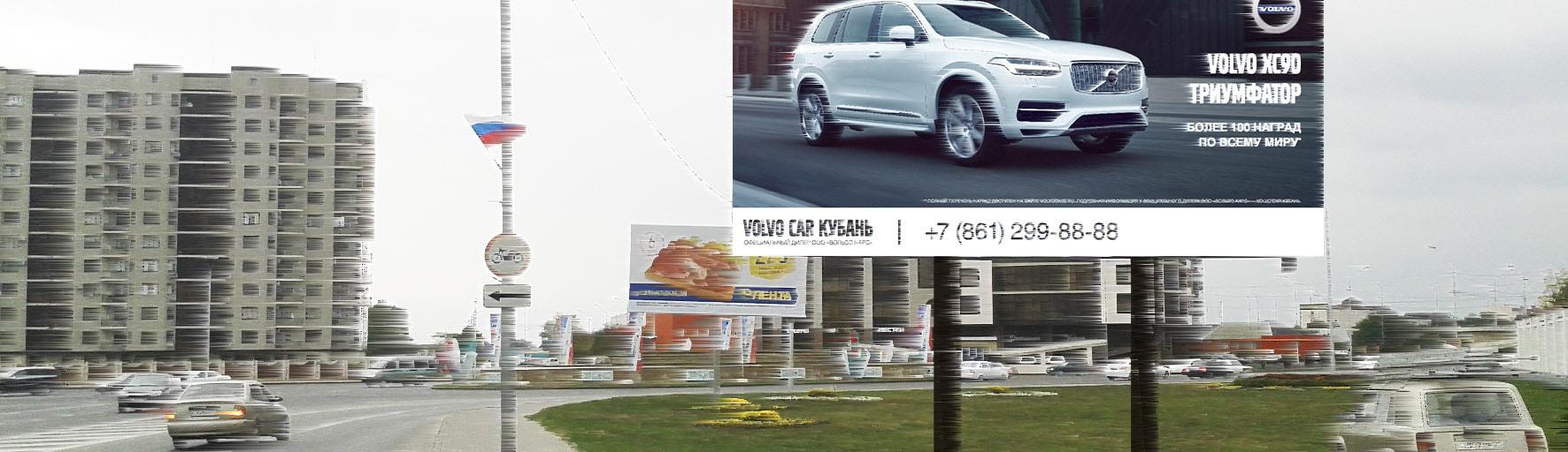Размещение наружной рекламы в Грозном