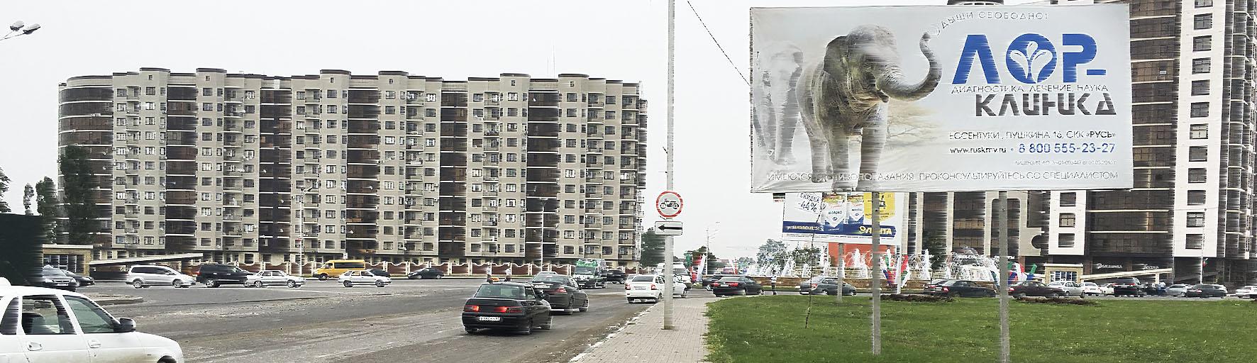 Наружная реклама в населенных пунктах Чечни Грозный