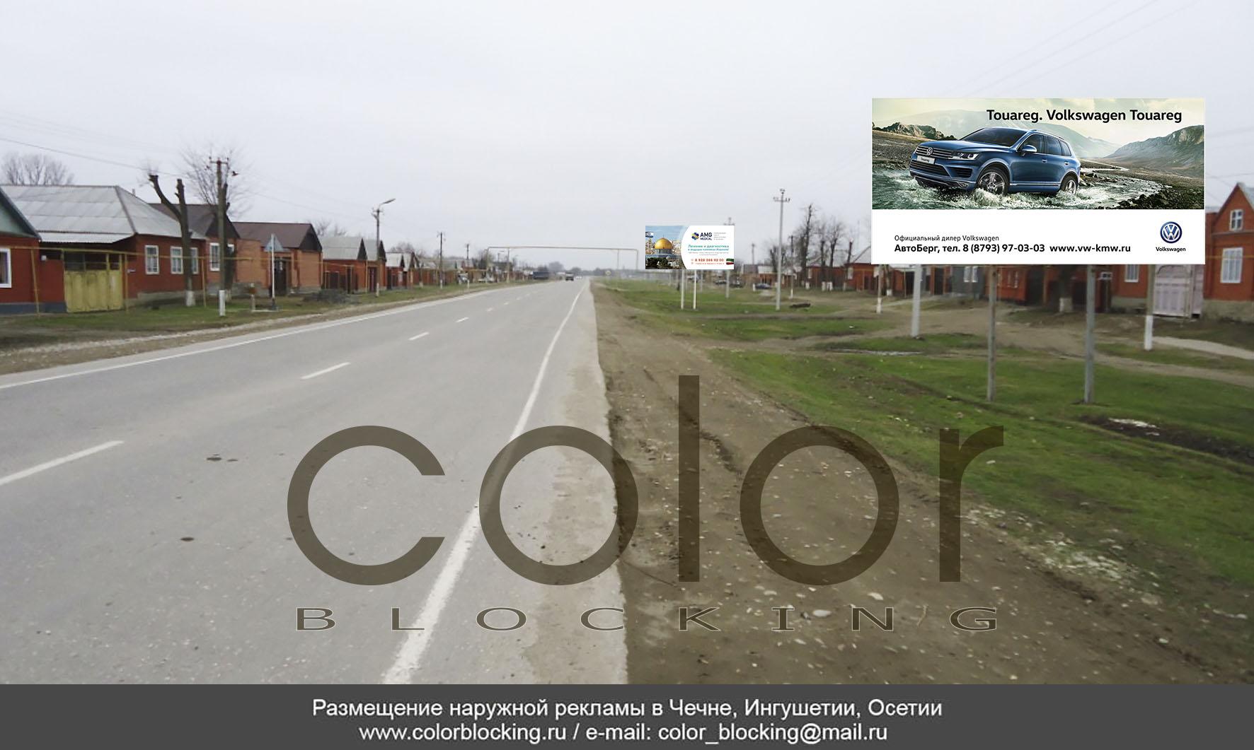 Наружная реклама в населенных пунктах Чечни Новощедринская