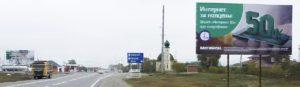 Наружная реклама в Чечне станицы