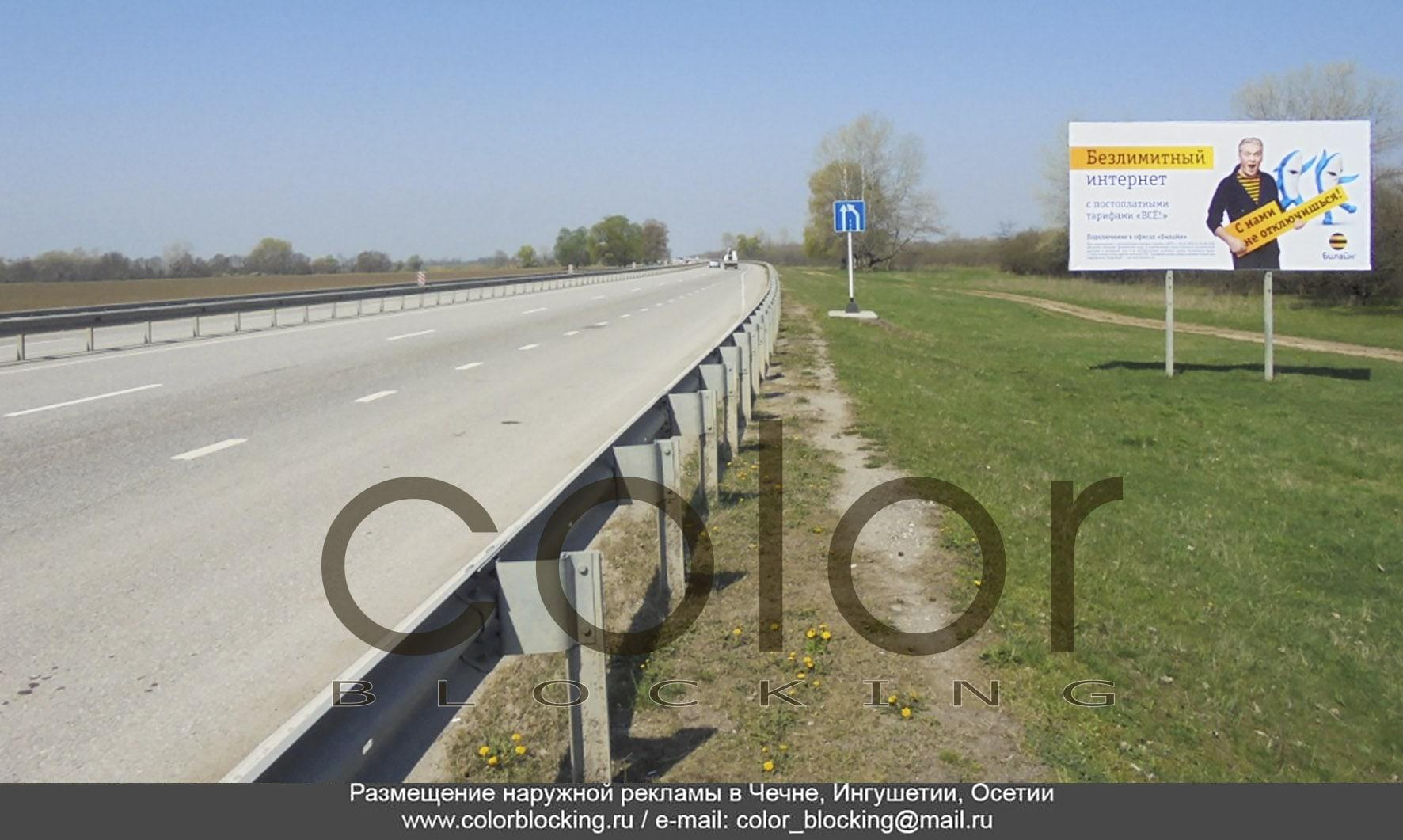 Наружная реклама в населенных пунктах Чечни Ачхой-Мартан