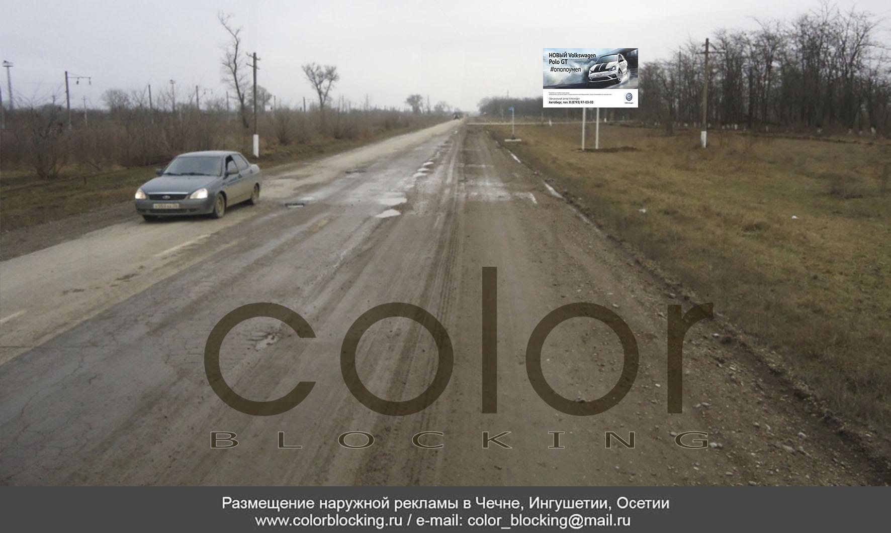 Наружная реклама в населенных пунктах Чечни поселки