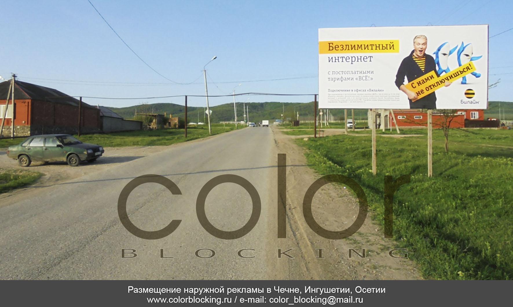 Наружная реклама в населенных пунктах Чечни Мелчу-Хи