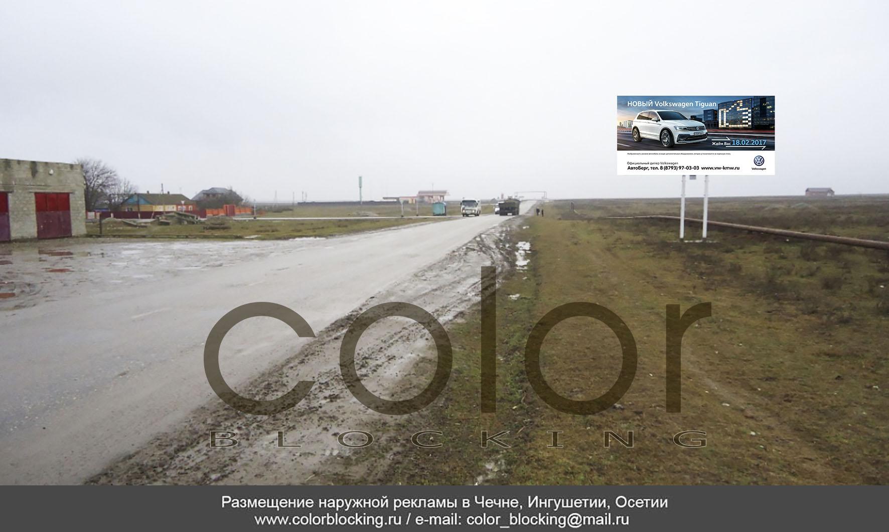 Наружная реклама в населенных пунктах Чечни Кень-Юрт