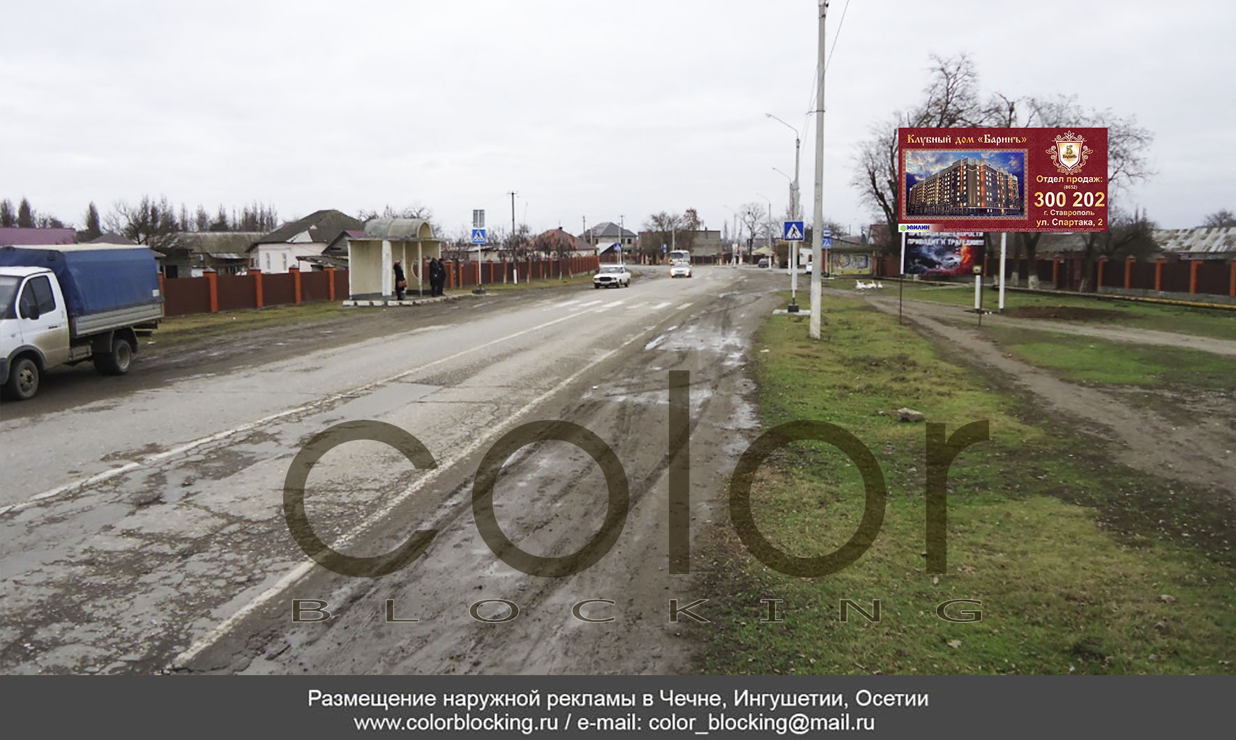 Наружная реклама в населенных пунктах Чечни Мекенская