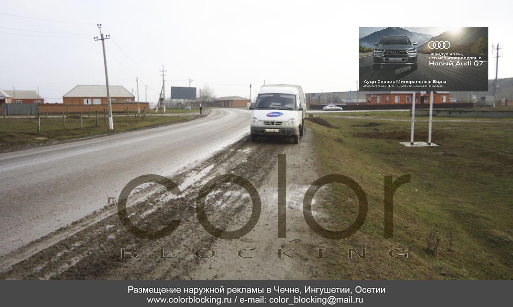 Наружная реклама в населенных пунктах Чечни верхний наур