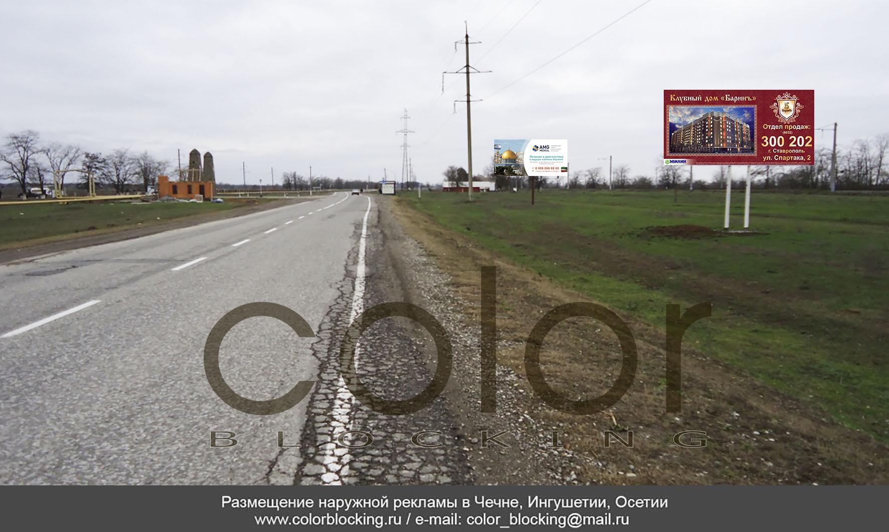 Наружная реклама в населенных пунктах Чечни Савельевская