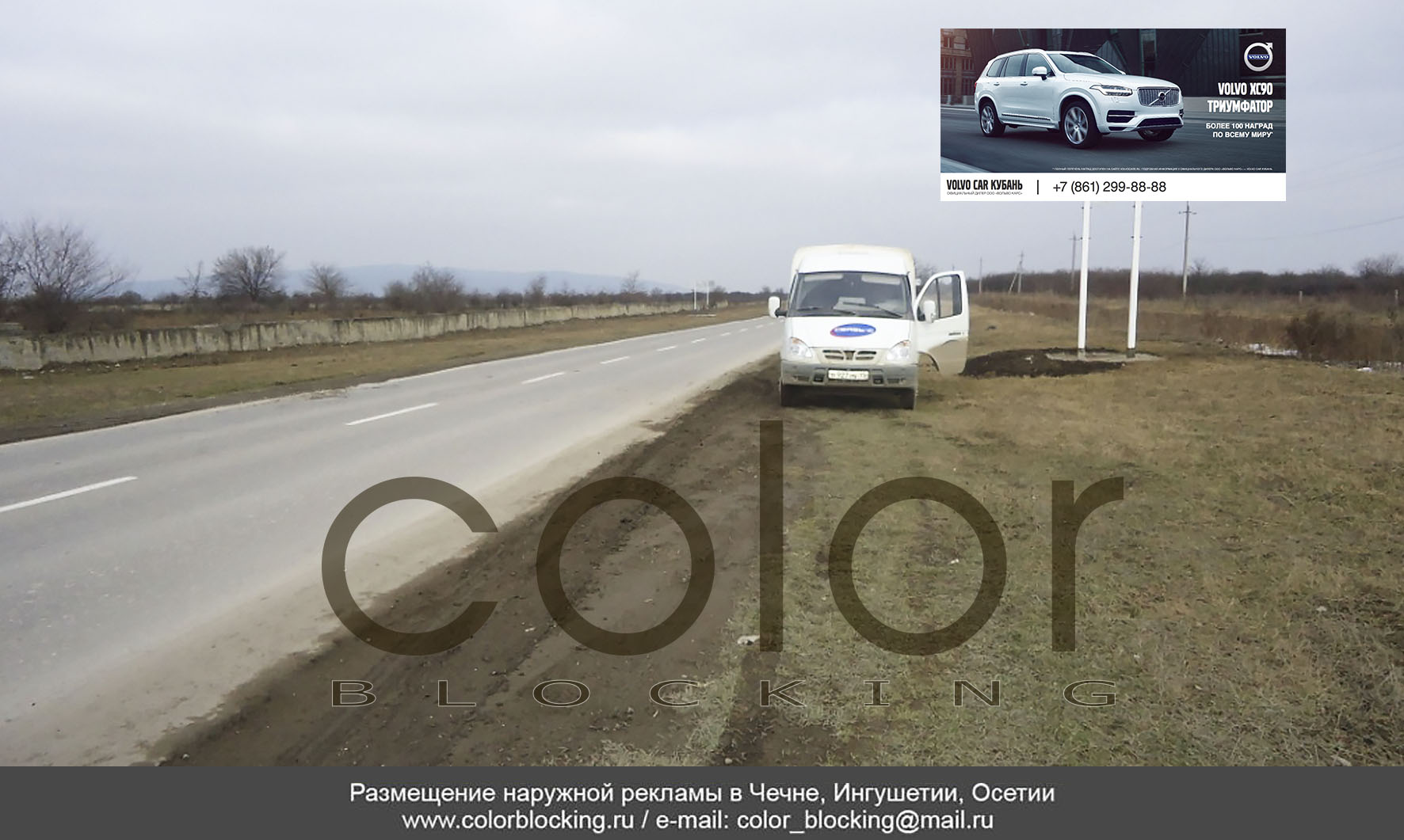 Наружная реклама в населенных пунктах Чечни билборд