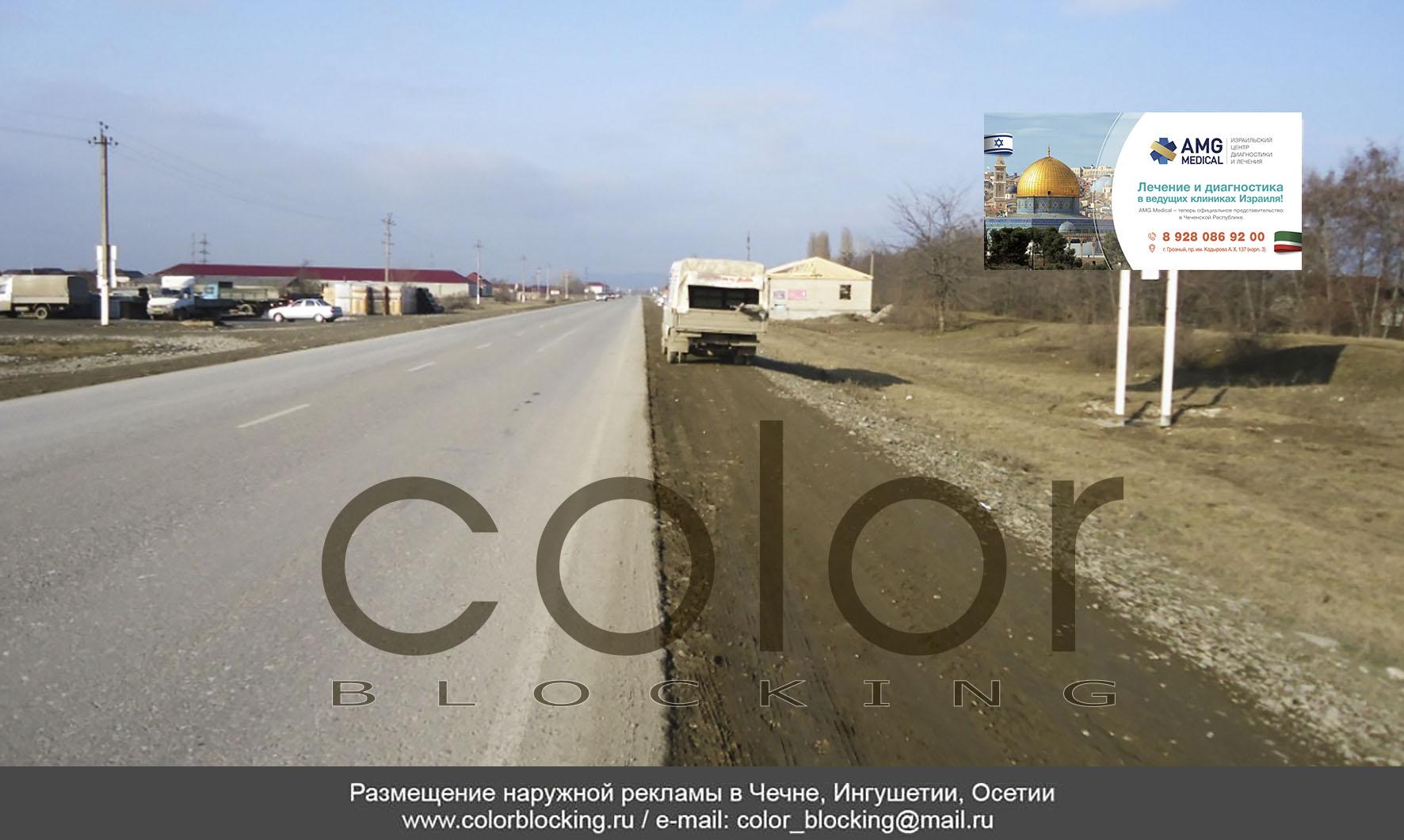 Наружная реклама в населенных пунктах Чечни 3х6