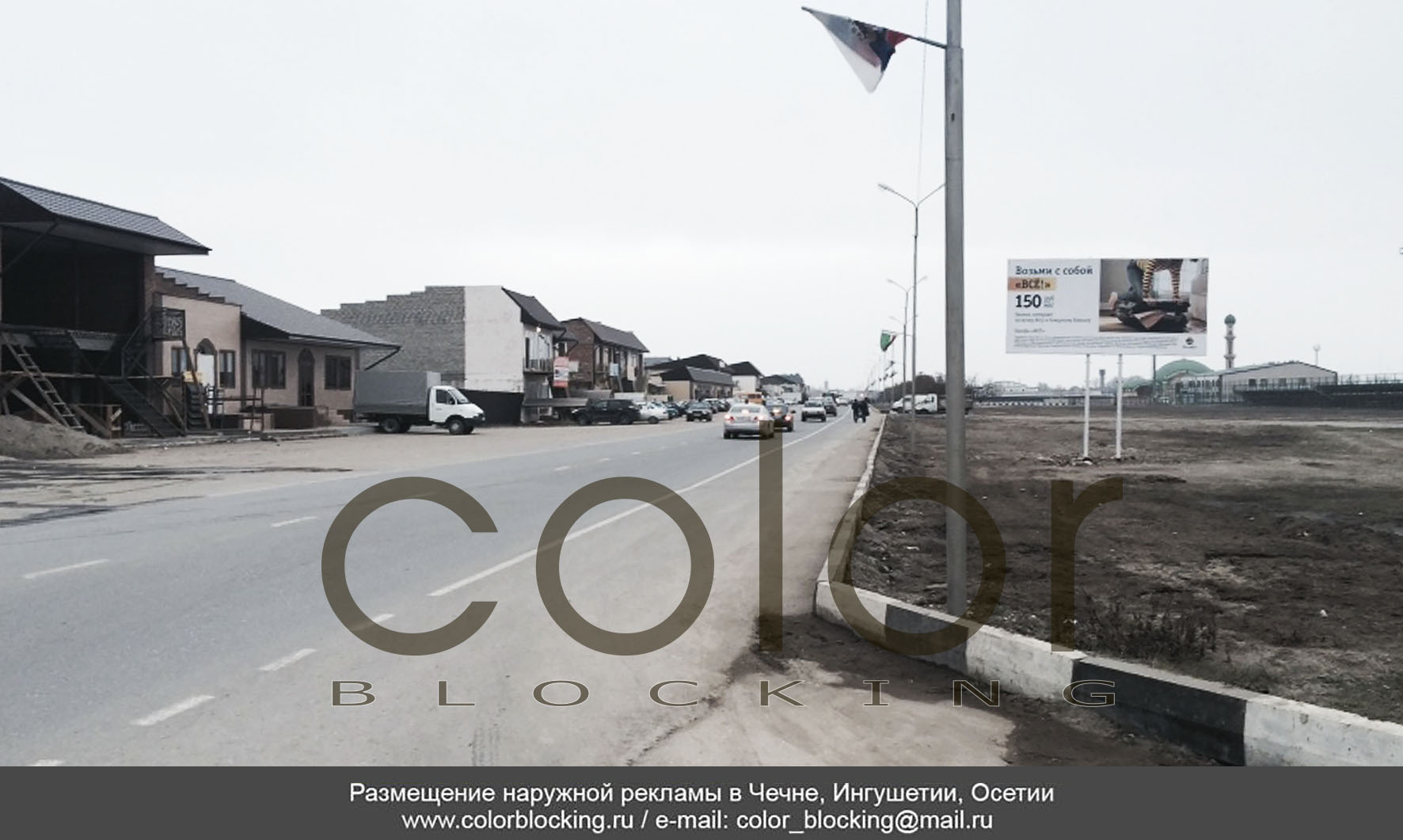 Наружная реклама в населенных пунктах Чечни Знаменское