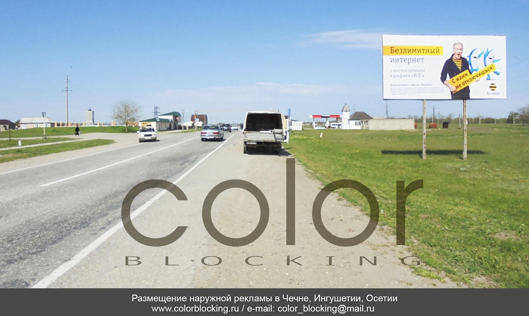 Наружная реклама в населенных пунктах Чечни Николаевская