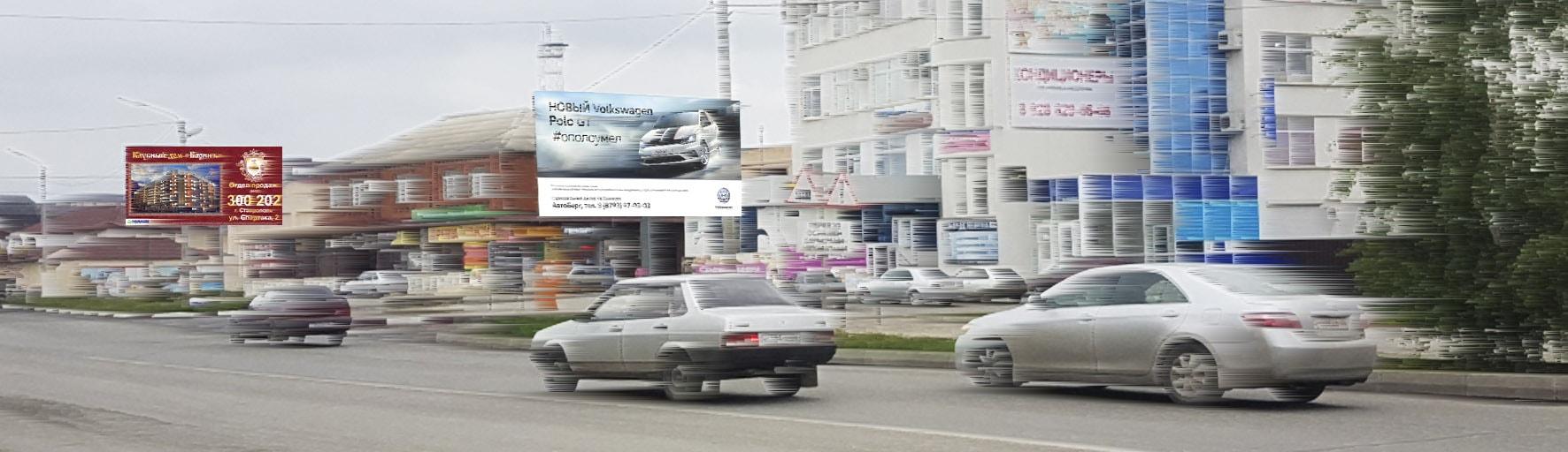 Размещение наружной рекламы Назрань