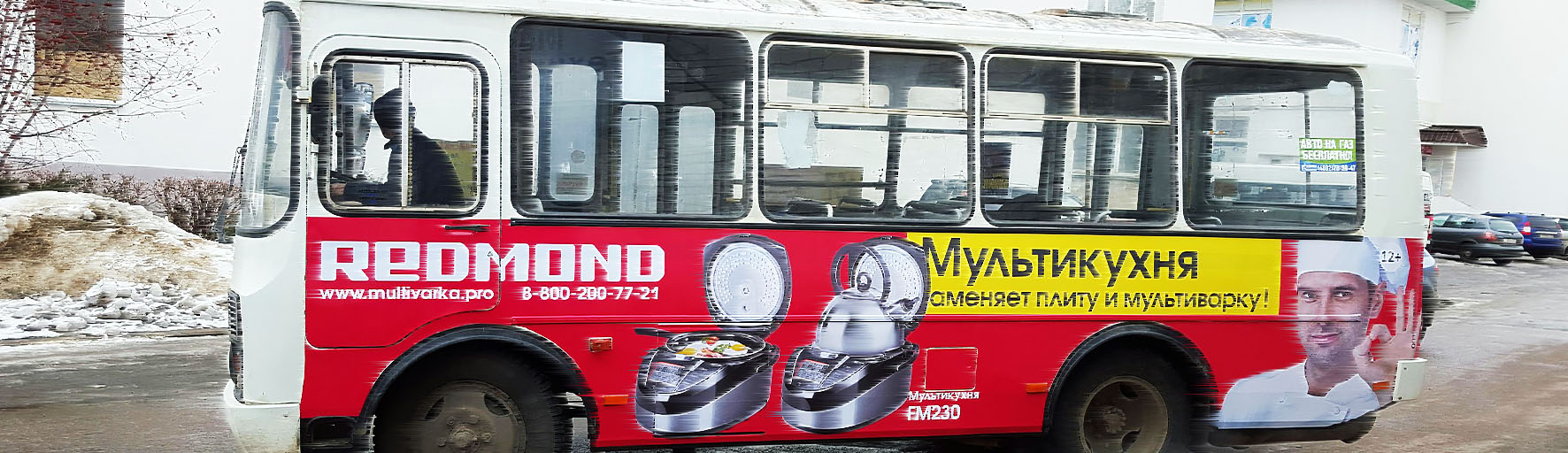 Реклама на транспорте в Ингушетии Назрань