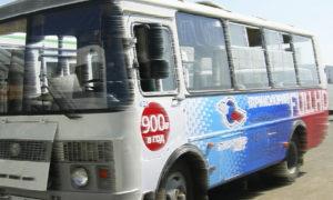 Реклама на транспорте в Ингушетии газель