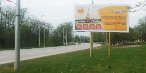 Реклама размещение наружная фотографии
