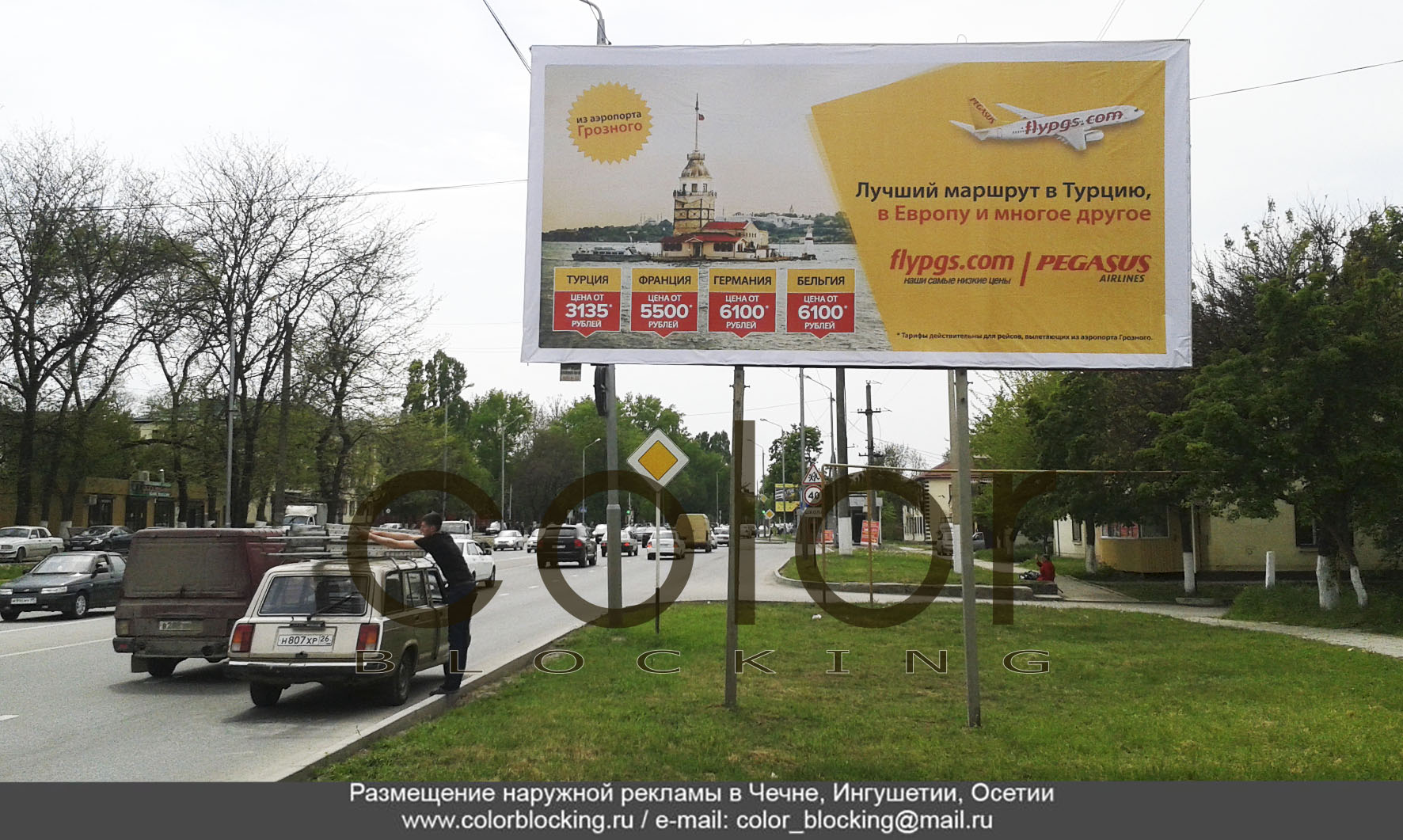 Реклама размещение наружная Чечня