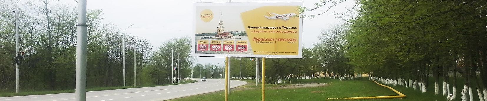 Реклама размещение наружная 3х6