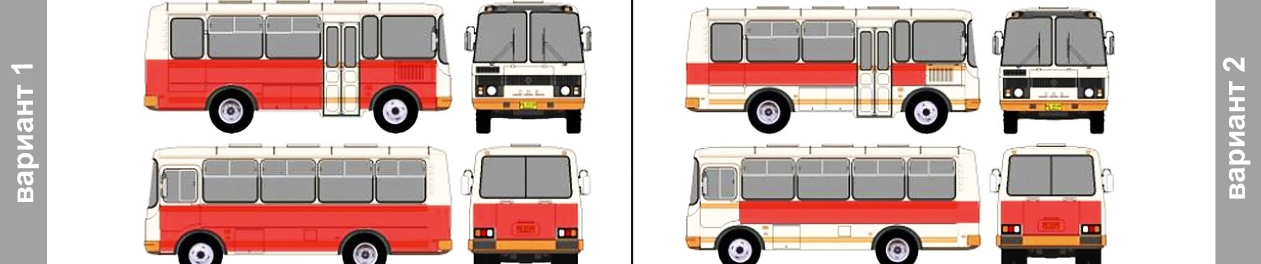 Реклама на транспорте в Ингушетии разместить