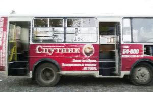 Реклама на транспорте в Ингушетии Паз