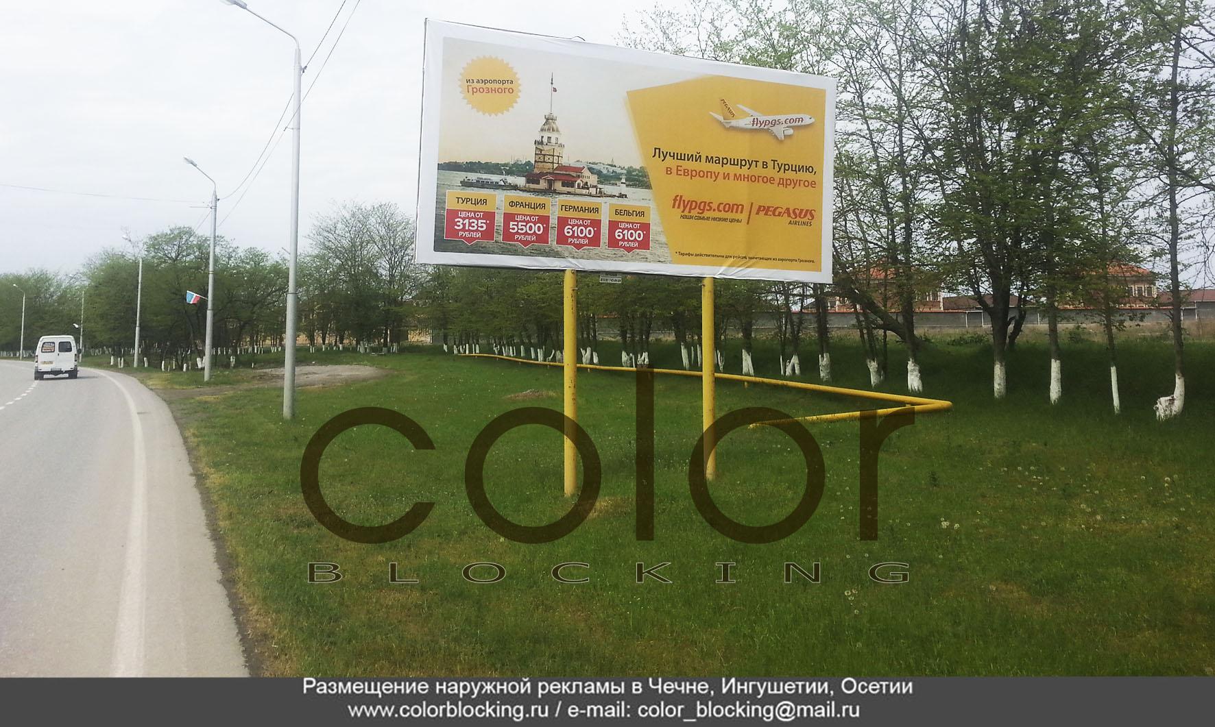Реклама размещение наружная Чеченская Республика
