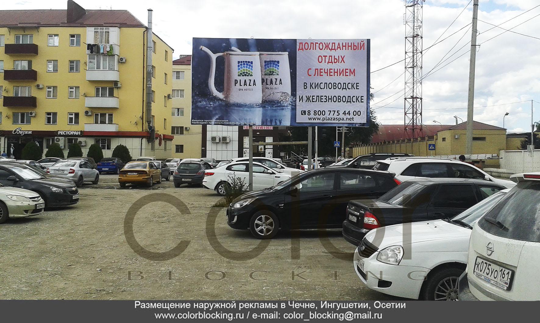 Реклама в центре Грозного наружная