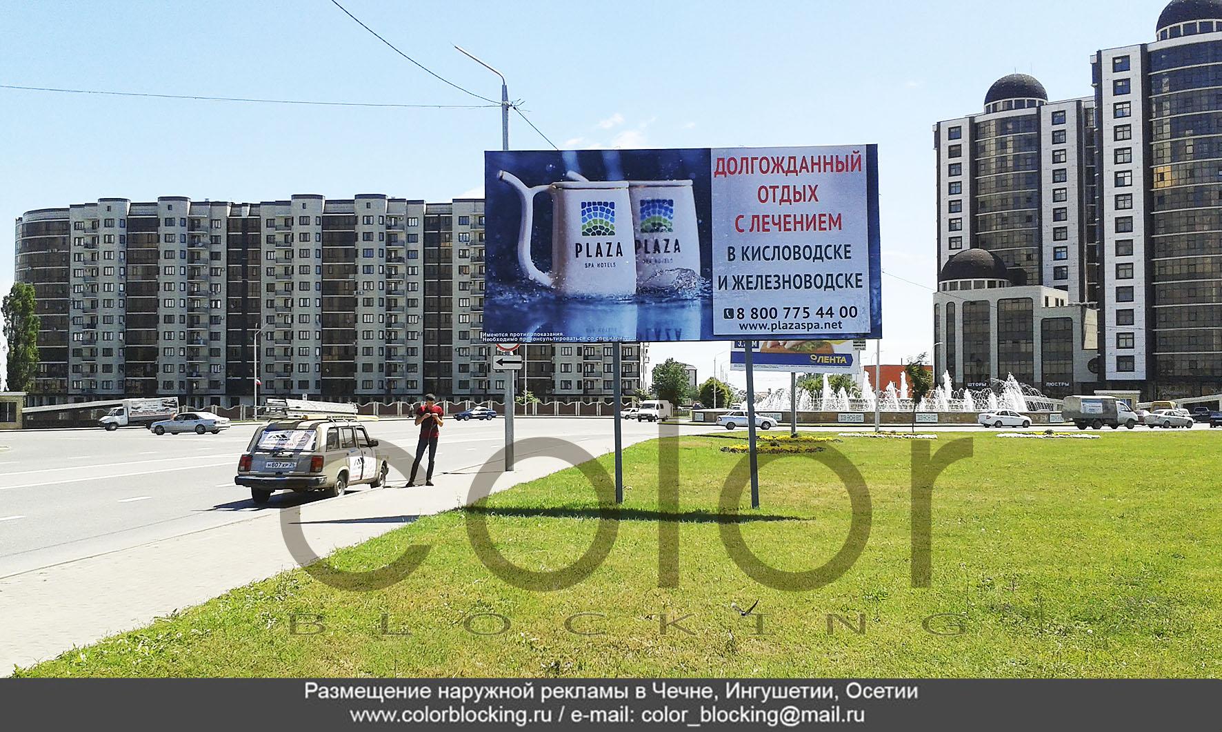 Реклама в центре Грозного 3х6