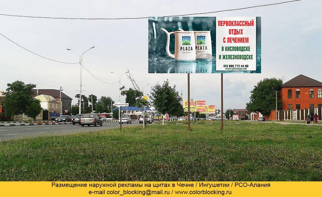 Реклама на щитах эффективная и выгодна в Грозном