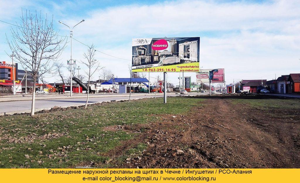 Реклама на щитах эффективная и выгодна в городе Грозный
