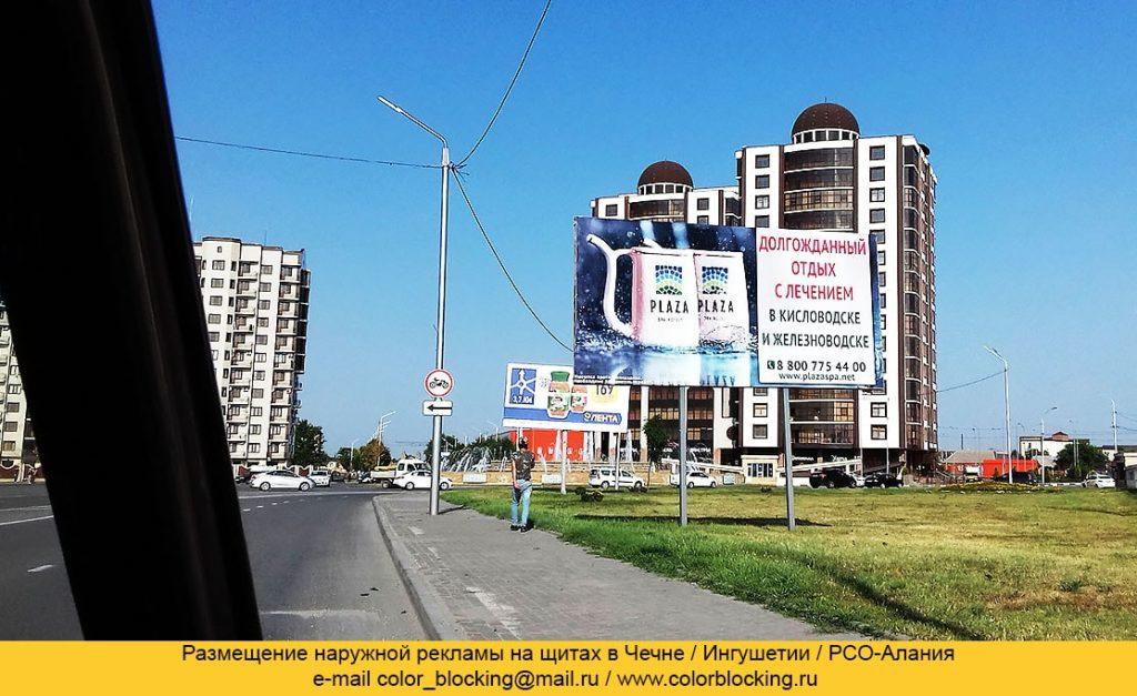 Реклама на щитах эффективная и выгодна Сайханова Грозный