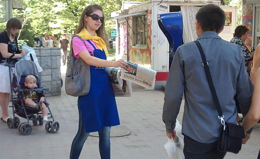 Реклама: распространяем листовки дешево в Грозном