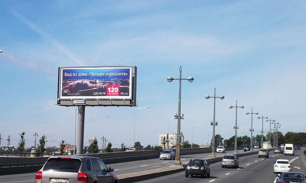 Реклама на щитах эффективная и выгодна билборд