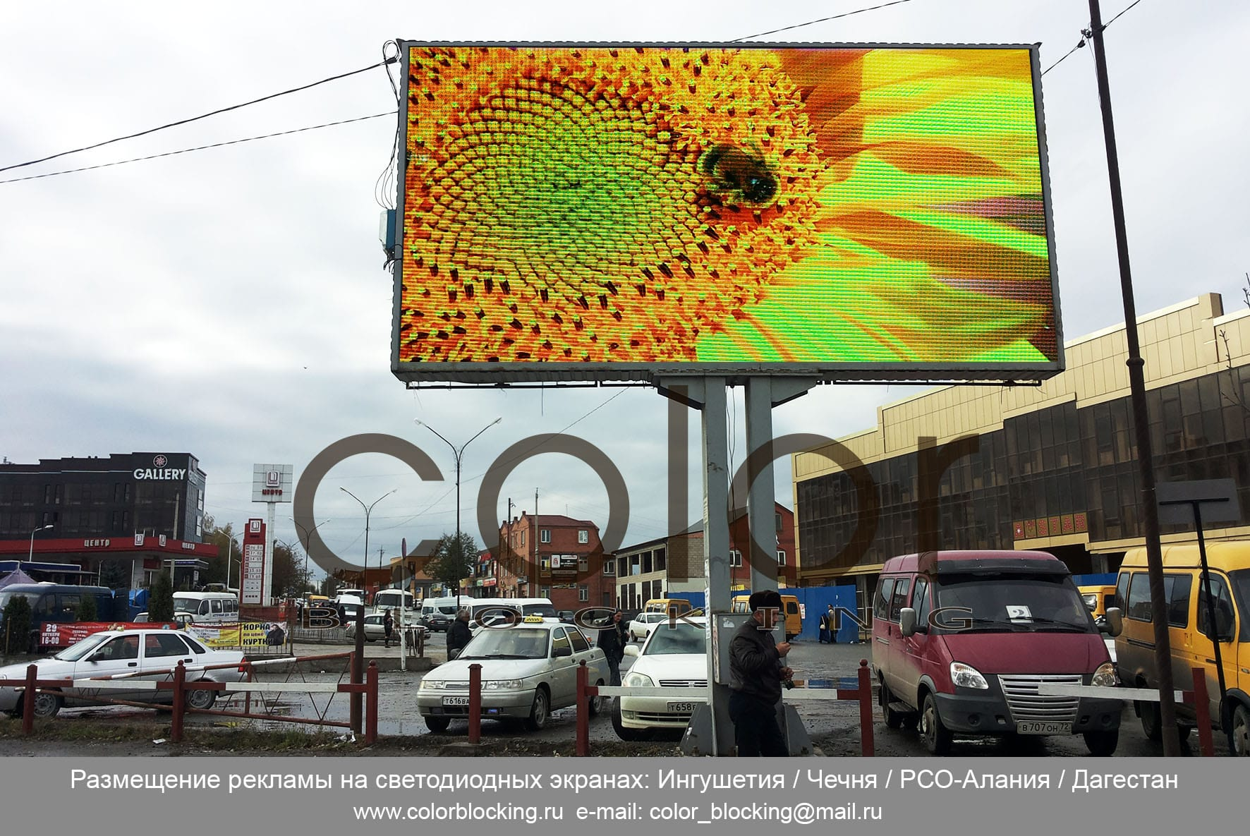 Размещение рекламы на светодиодных экранах в Ингушетии LED