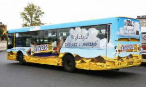 Реклама на транспорте в Дагестане видео