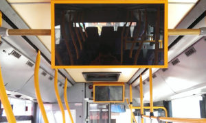 Реклама на транспорте в Дагестане со звуком