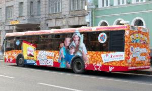 Реклама на транспорте в Дагестане Каспийск