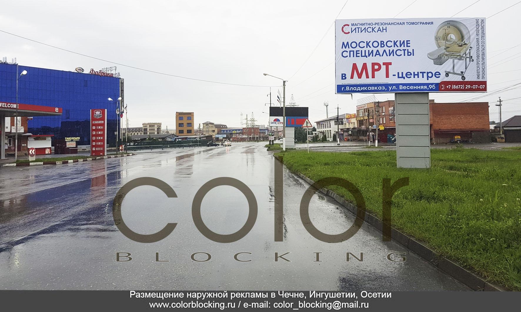 Рекламные щиты в Ингушетии 3х6