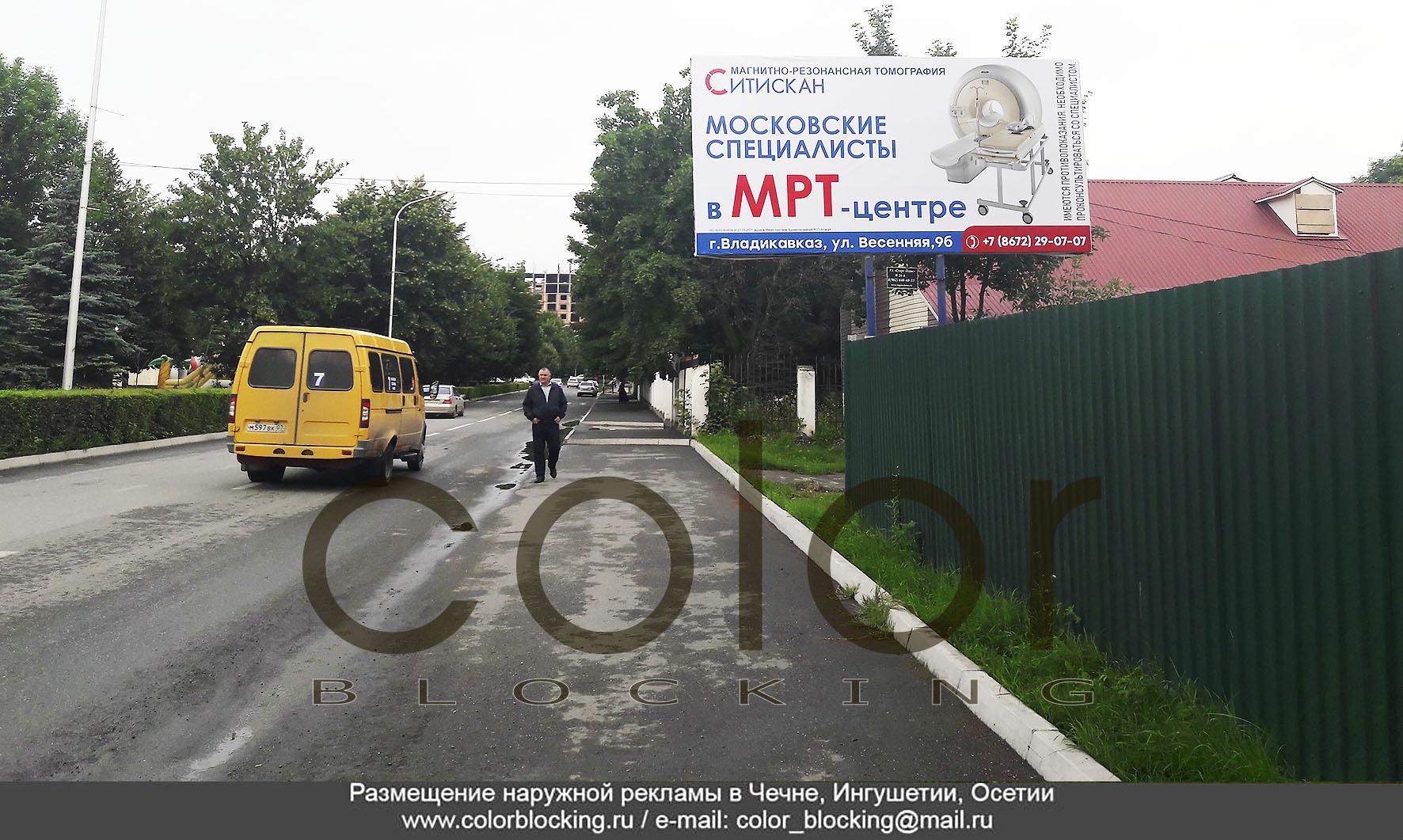 Рекламные щиты в Ингушетии уличные
