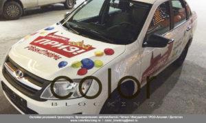 Брендирование автомобиля в Чечне