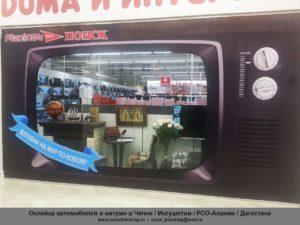 Оклейка автомобилей и витрин в Грозном пленка