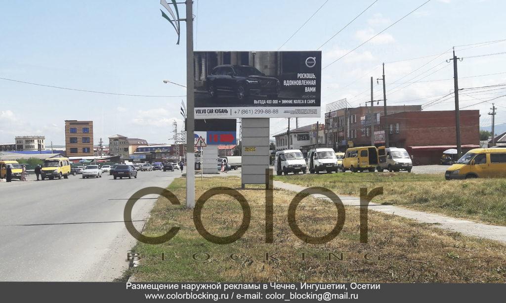 Наружная реклама в Чечне, Ингушетии, Осетии билборды