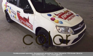 Брендирование автомобиля Чечня