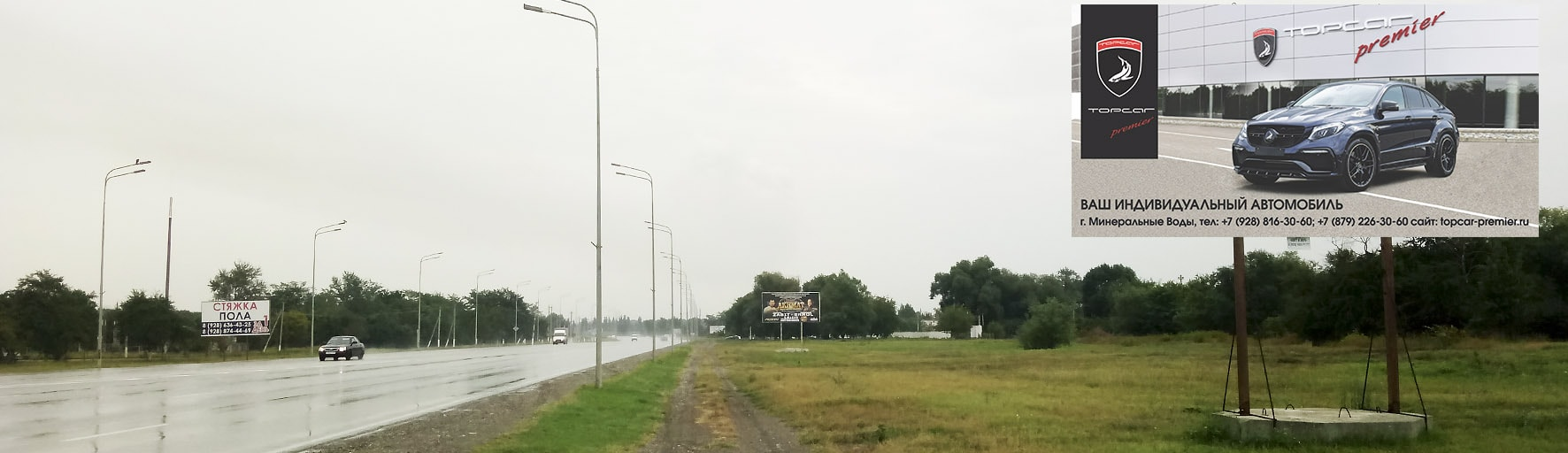 Реклама Грозный билборды