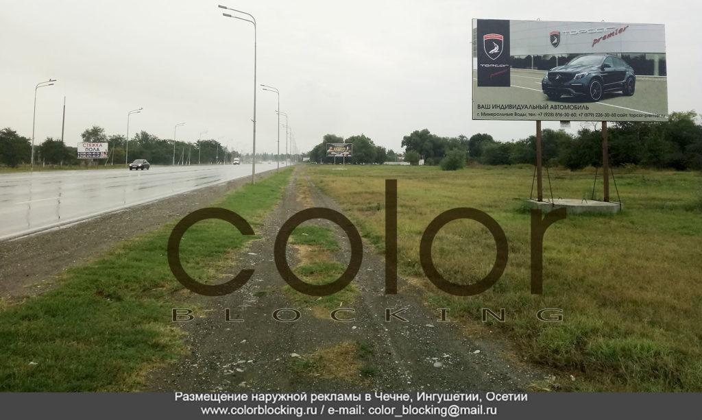 Реклама Грозный щиты
