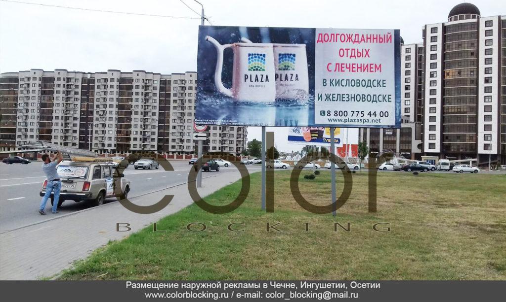 Размещение наружной рекламы Грозный центр