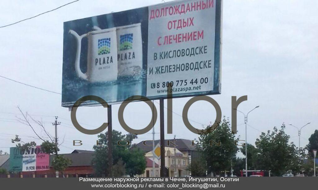 Размещение наружной рекламы Грозный уличная