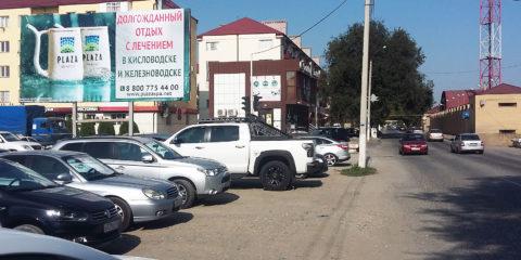 Размещение наружной рекламы Грозный ж/д вокзал