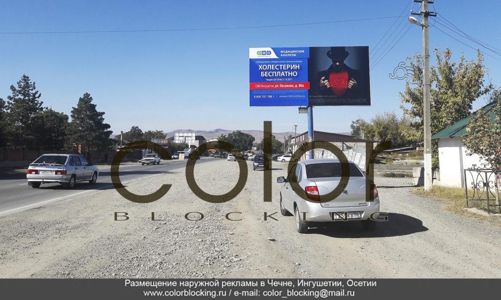 Размещение наружной рекламы в Назрани билборд
