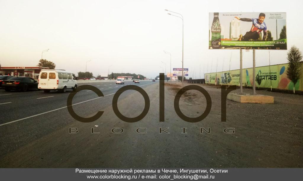 Проведение рекламной кампании в Грозном Чеченская Республика