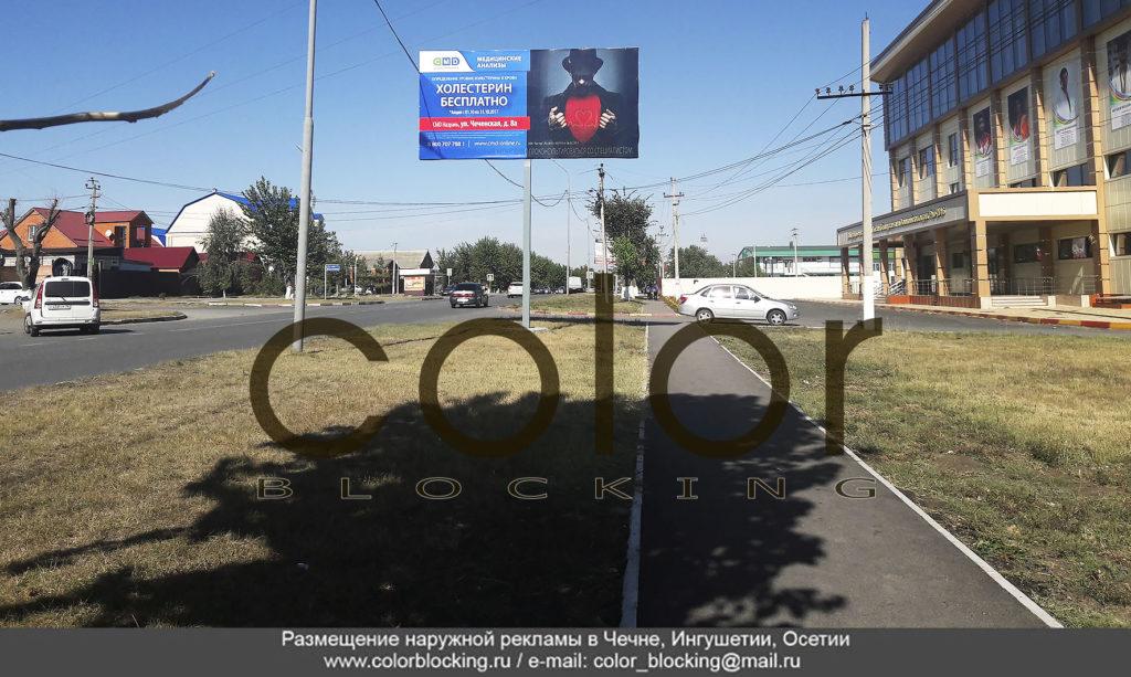 Размещение наружной рекламы в Назрани центр