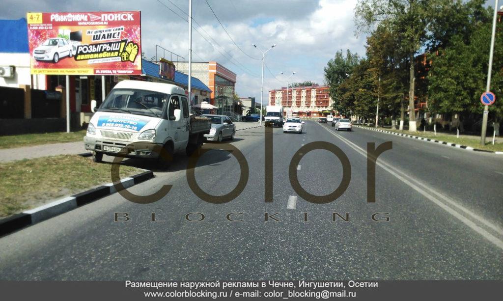 Реклама на щитах Чечня